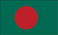 bangladesh visas