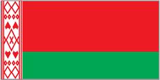 belarus visas