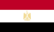 egypt passport and visa