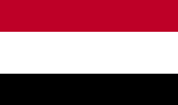 Yemen Visa